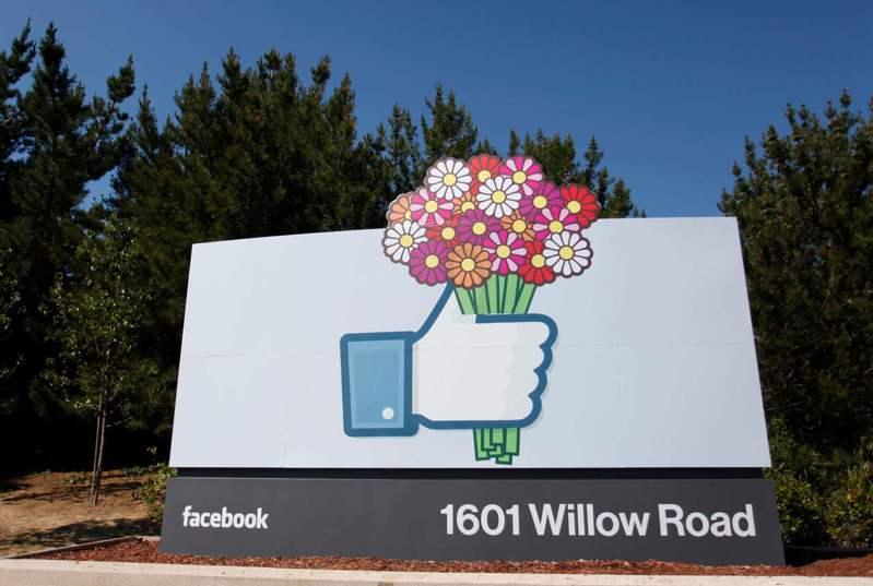Facebook近期跨海招募資深軟體工程師。 法新社