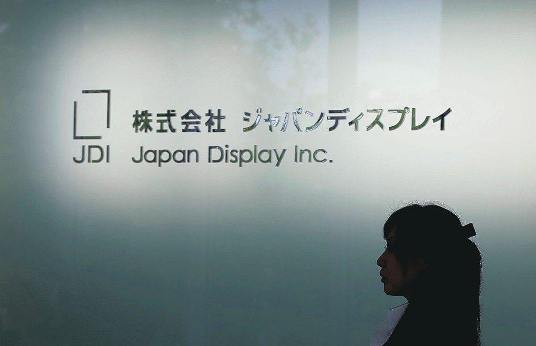 日本顯示器希望14日談成紓困案,可能無法如願。 (路透)
