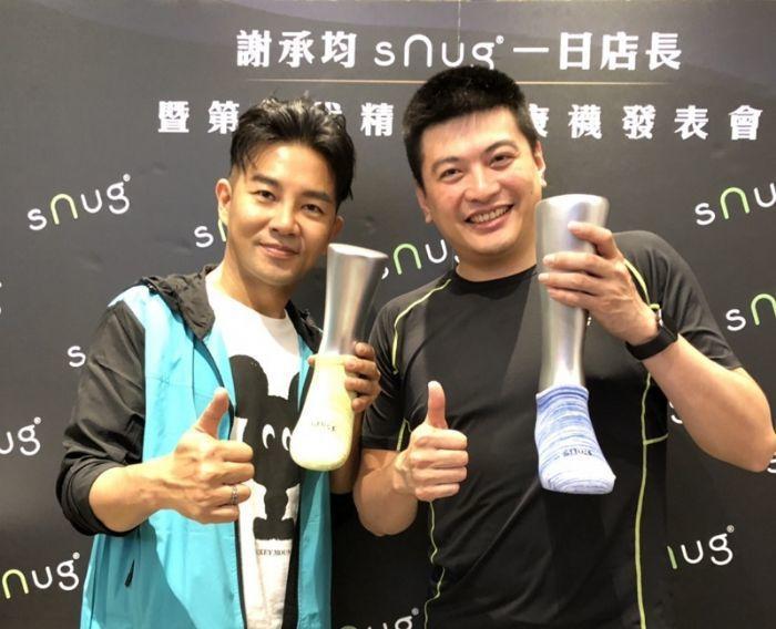 本土劇一哥謝承均(左)代言sNug除臭襪第二年,本身也是愛穿者之一,在sNug一...
