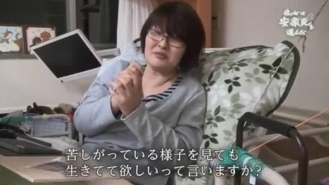 小島美奈三年前被診斷出患有「多發性系統萎縮症」,令她漸失去身體功能。(NHK紀錄...