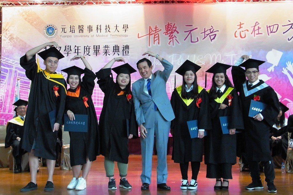 前總統馬英九與頒獎同學們比個心俏皮破表。 元培/提供
