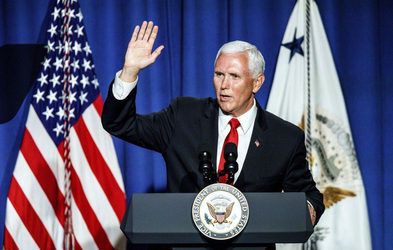 美國副總統潘斯原擬在6月4日發表演說,批評中國大陸人權問題,但在美總統川普介入後...