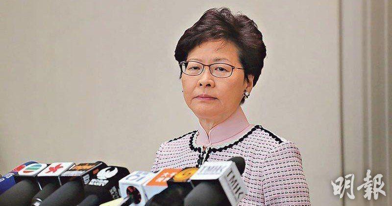 香港特首林鄭月娥下午將召開記者會,宣布暫緩《逃犯條例》修訂。取自明報
