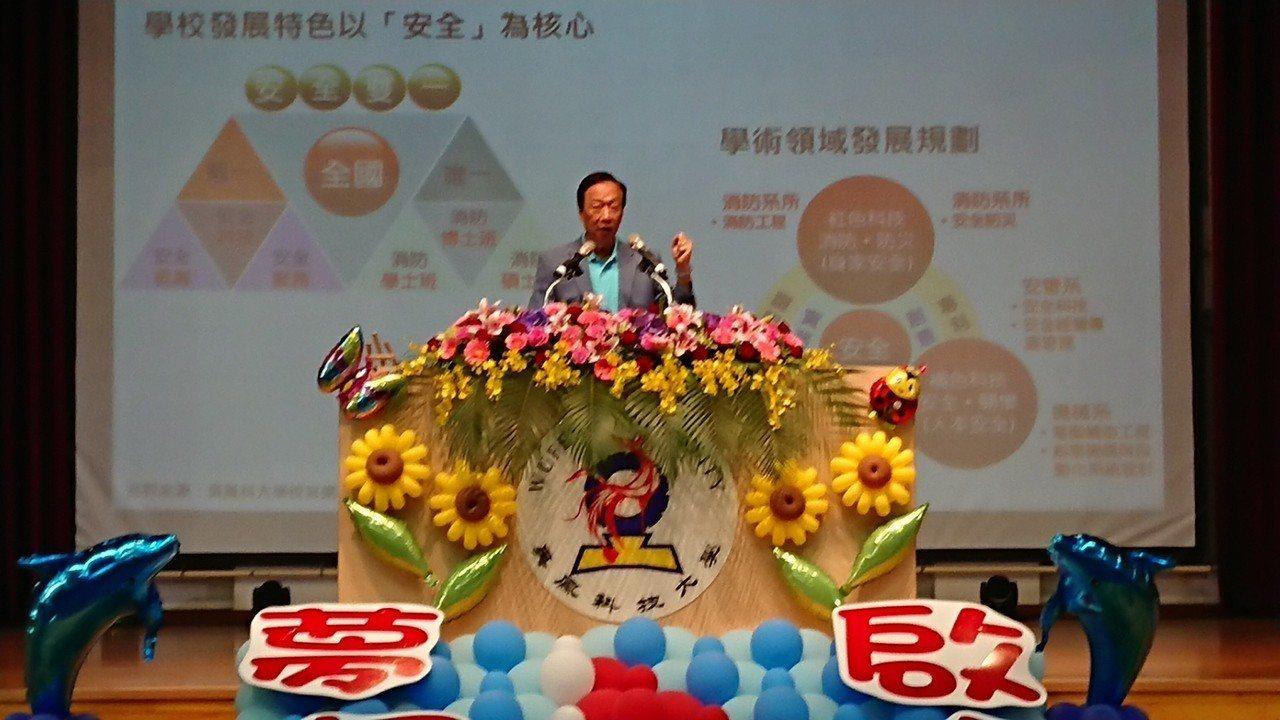 郭台銘今天到吳鳳科大演講, 強調用自己經驗許年輕人一個未來。 記者卜敏正/攝影