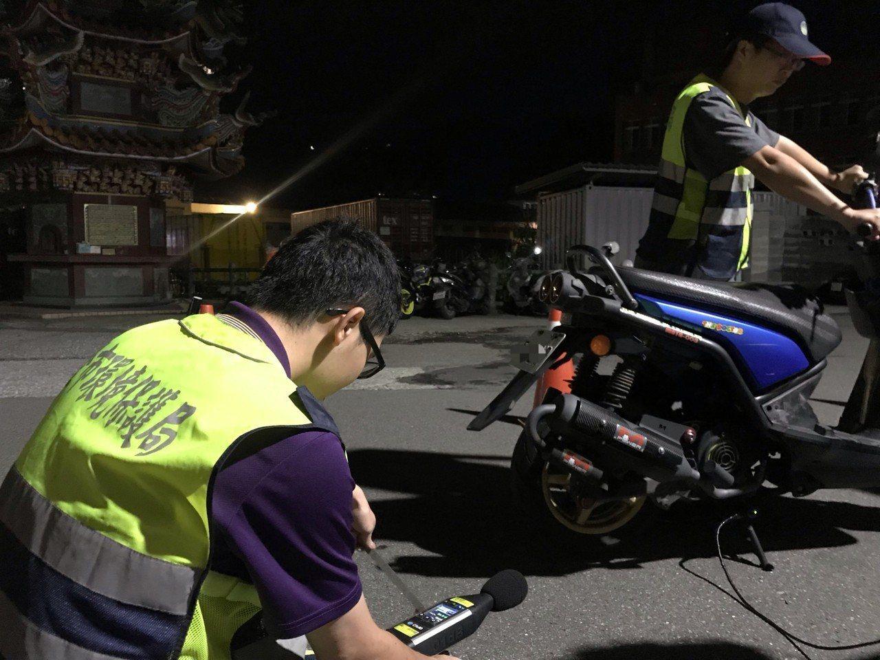昨晚警方聯合環保局及監理站在暖暖區源遠路共同執行「改裝車輛稽查及噪音取締」。記者...
