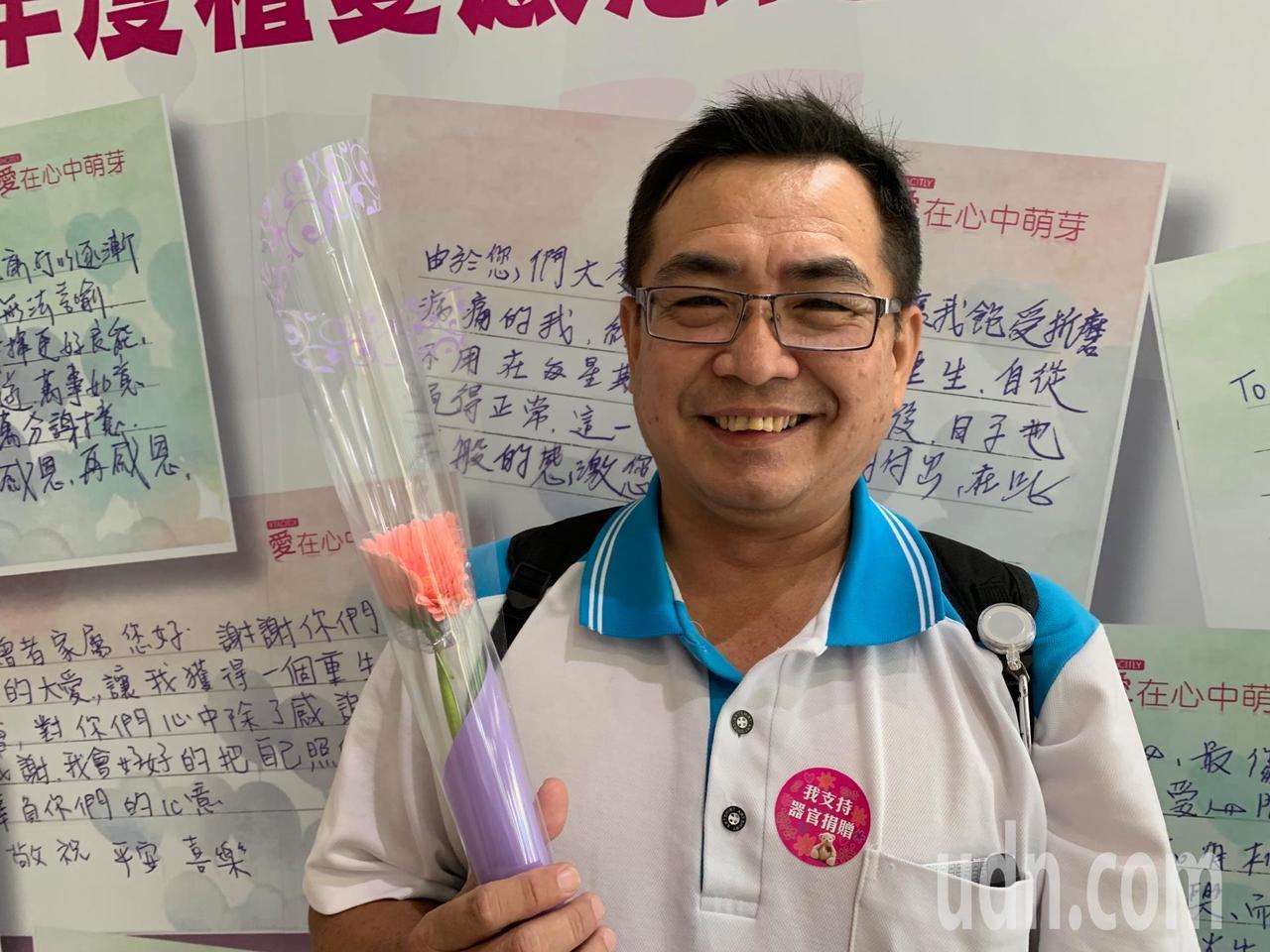 49歲的黃要賢,受贈腎臟已長達30年。記者陳雨鑫/攝影