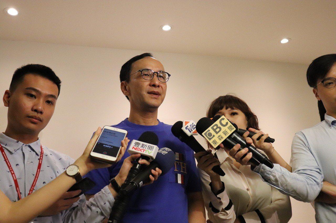 高雄市長韓國瑜近期頻頻口誤,新北市前市長朱立倫表示,口誤可以,但不能心誤。記者胡...