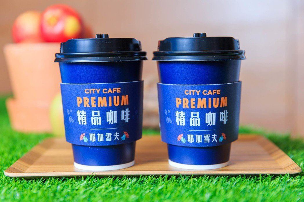 CITY CAFÉ是統一超商重要的自有品牌之一,今年預估將衝破3.3億杯。 圖/...