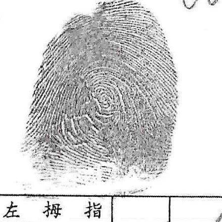 屏東縣警局建置的「指紋遠端工作站」,大大縮短指紋比對的時效。圖/縣警局提供