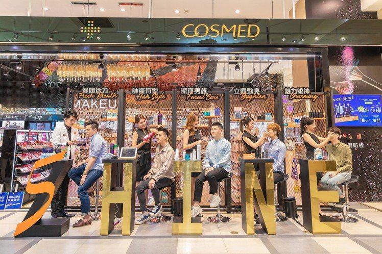 「MEN GO SHINE」第一場封館活動今天(6月15日)下午於台北市府轉運站...