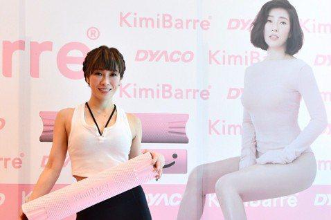 正宮哭求Kimiko助擊退小三 腥夫最後下場GG了Kimiko今天推出自己研發設計的「KimiBarre美型棒」,她為了證實效能,不惜用3個月將自己體脂肪吃胖10%,胖到閨密以為她懷孕,她也因身心失...