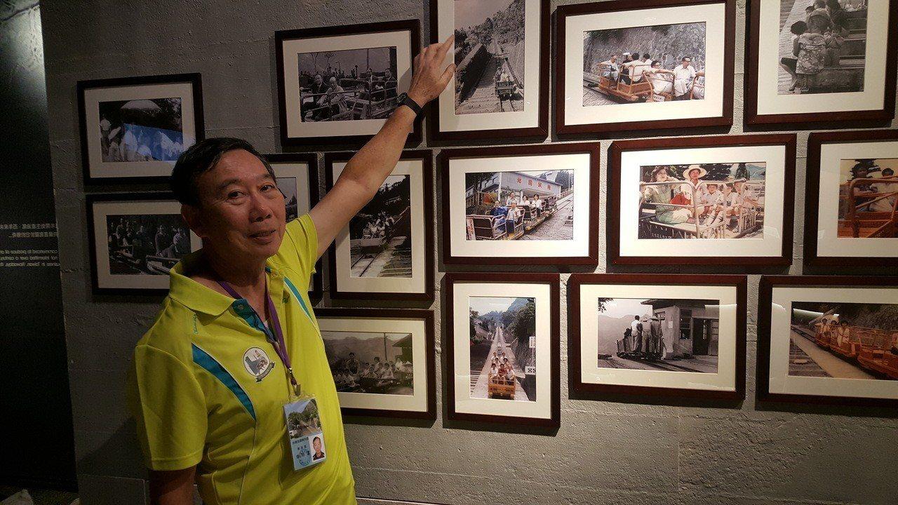 台灣油礦陳列館展示出磺坑居民、中油員工早年搭乘地纜的歷史影像。記者胡蓬生/攝影
