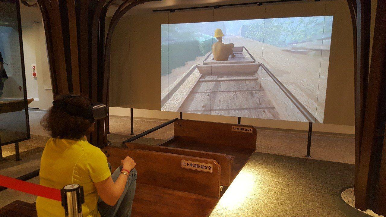 「時光地纜車」以VR虛擬實境讓遊客體驗全方位的視覺效果。記者胡蓬生/攝影