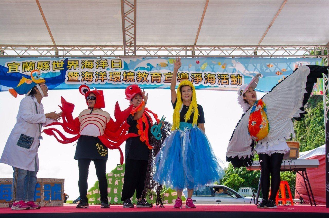 宜蘭縣長林姿妙(右2)在醜小鴨故事劇團「吾居吾塑的海洋」戲劇中,扮演美人魚宣導並...