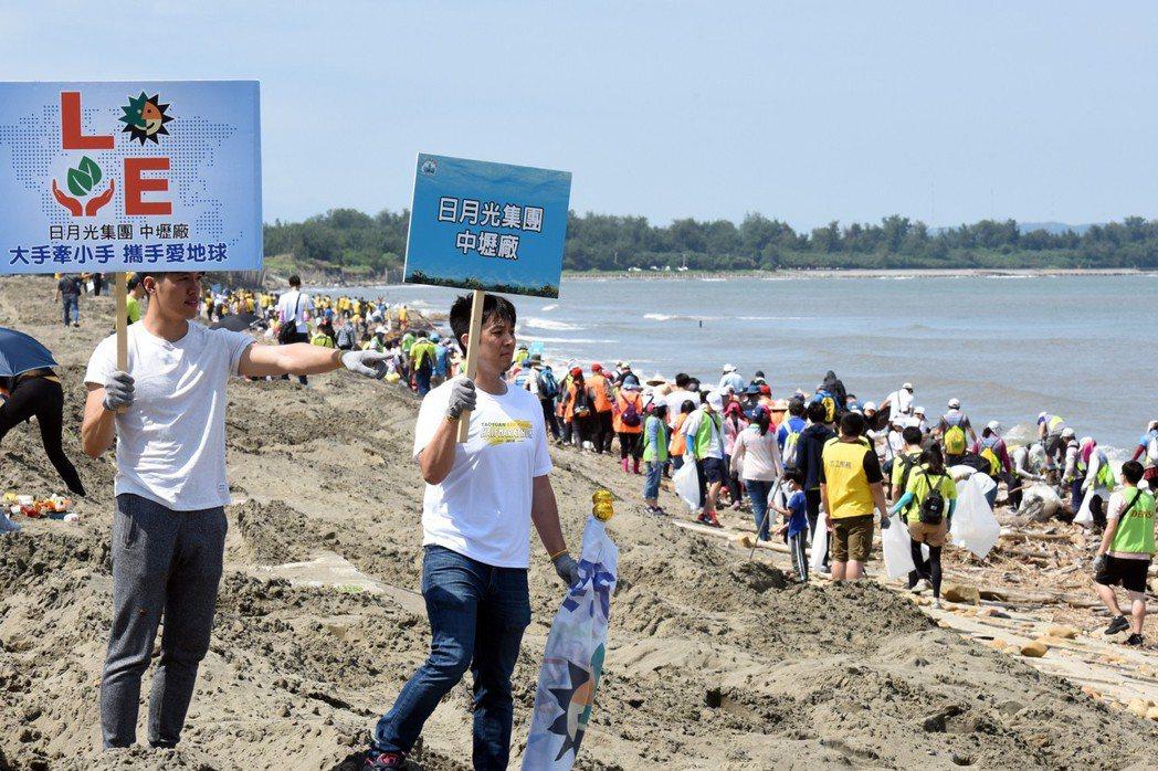 日月光文教基金會響應「世界海洋日」活動,一起與上千名環保志工在永安漁港海岸清理海...
