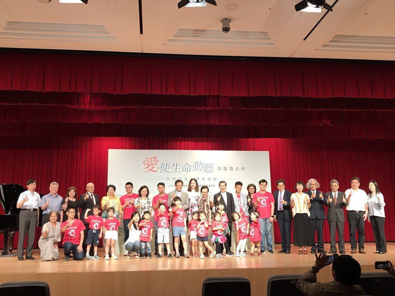 雅文兒童聽語文教基金會成立至今23年,協助4千多名聽損兒透過「聽覺口語法」的專業...