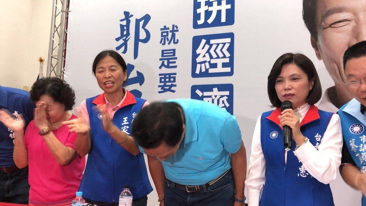 郭台銘為行程延遲,向支持者鞠躬致歉。記者邵心杰/攝影