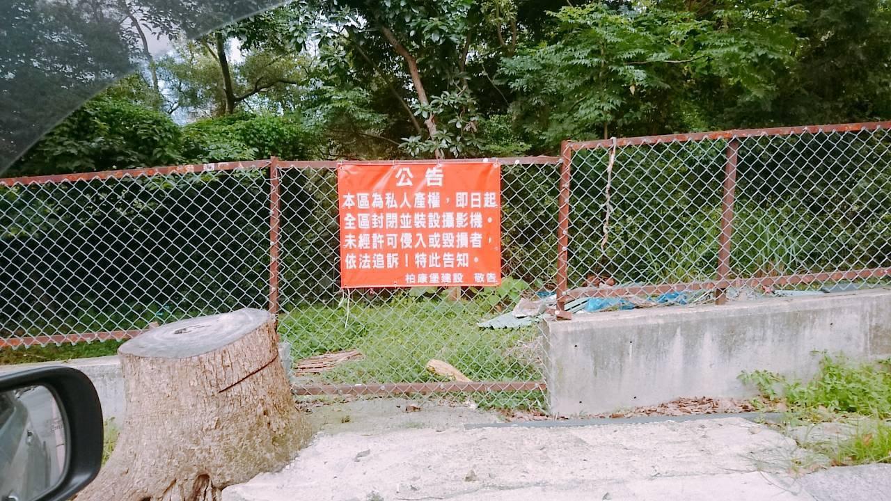 台北小城社區被爆疑似遭建商柏康堡公司架設圍籬,導致居民難以通行甚至無法維護自來水...