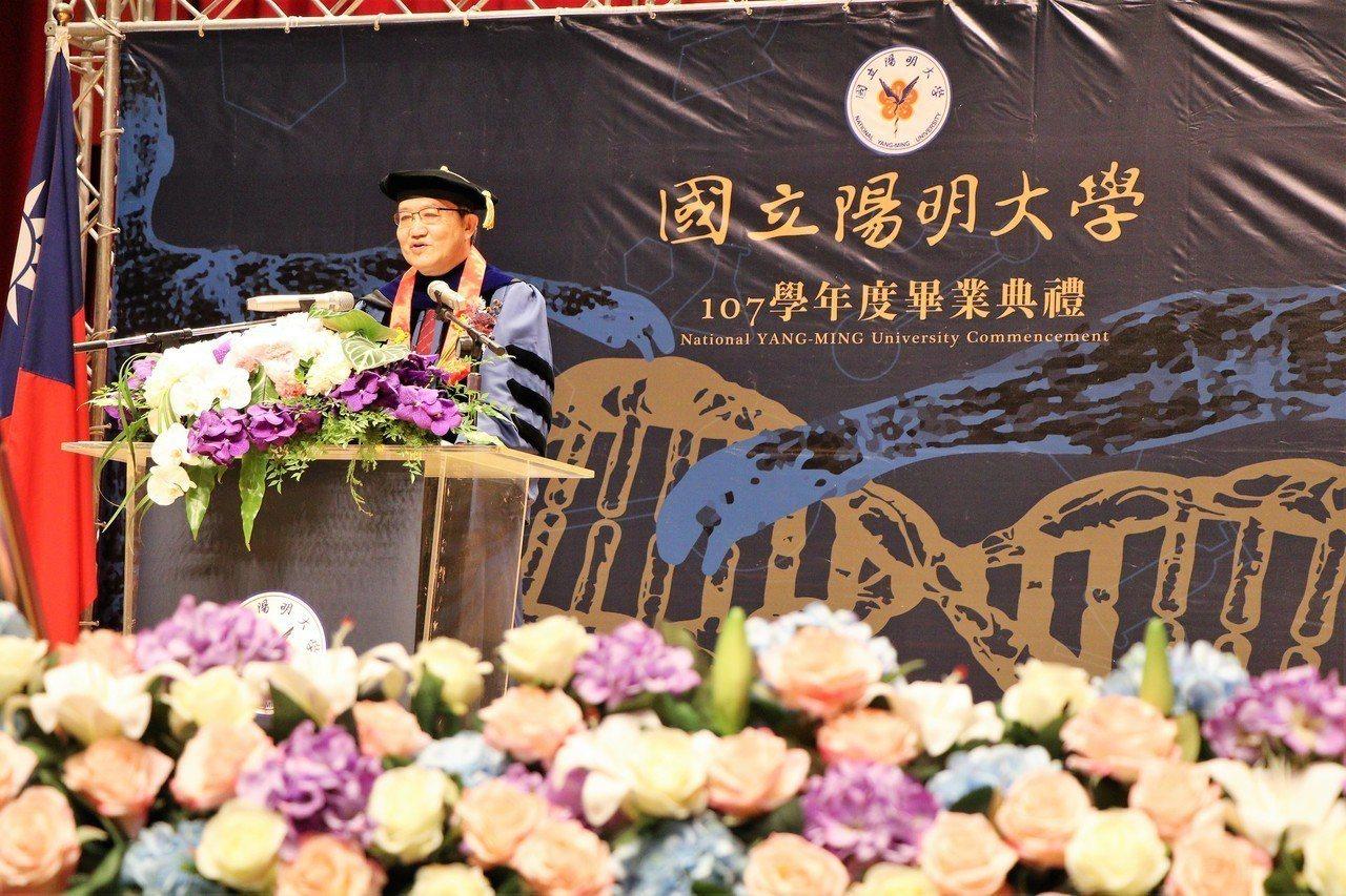 陽明大學舉辦107學年度畢業典禮,校長郭旭崧致詞。圖/陽明大學提供