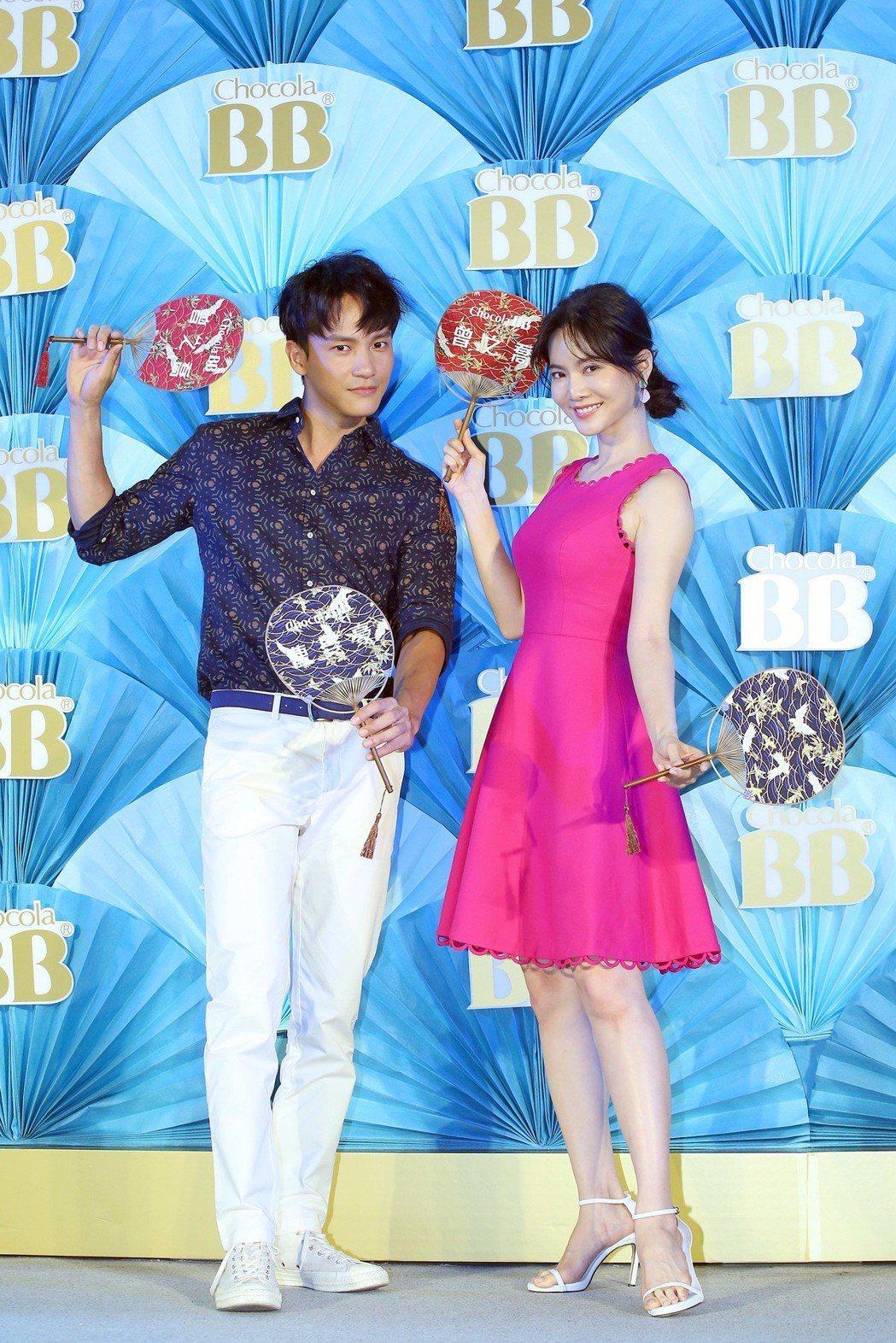曾之喬(右)、曹晏豪出席活動。圖/Chocola BB提供