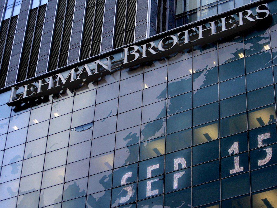 投銀雷曼兄弟在金融海嘯時倒閉。歐新社。