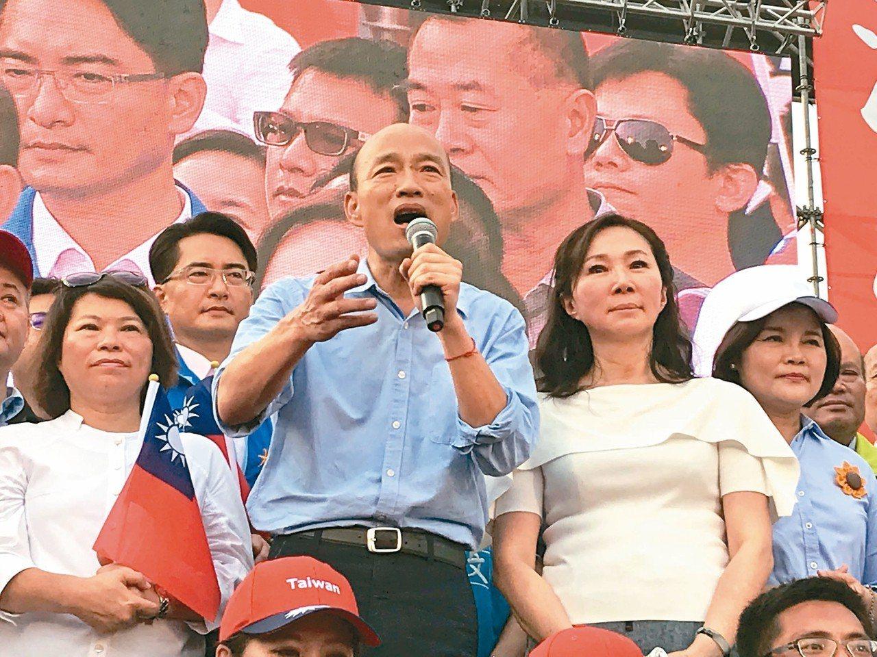 高雄市長韓國瑜。 聯合報系資料照/記者姜宜菁攝影