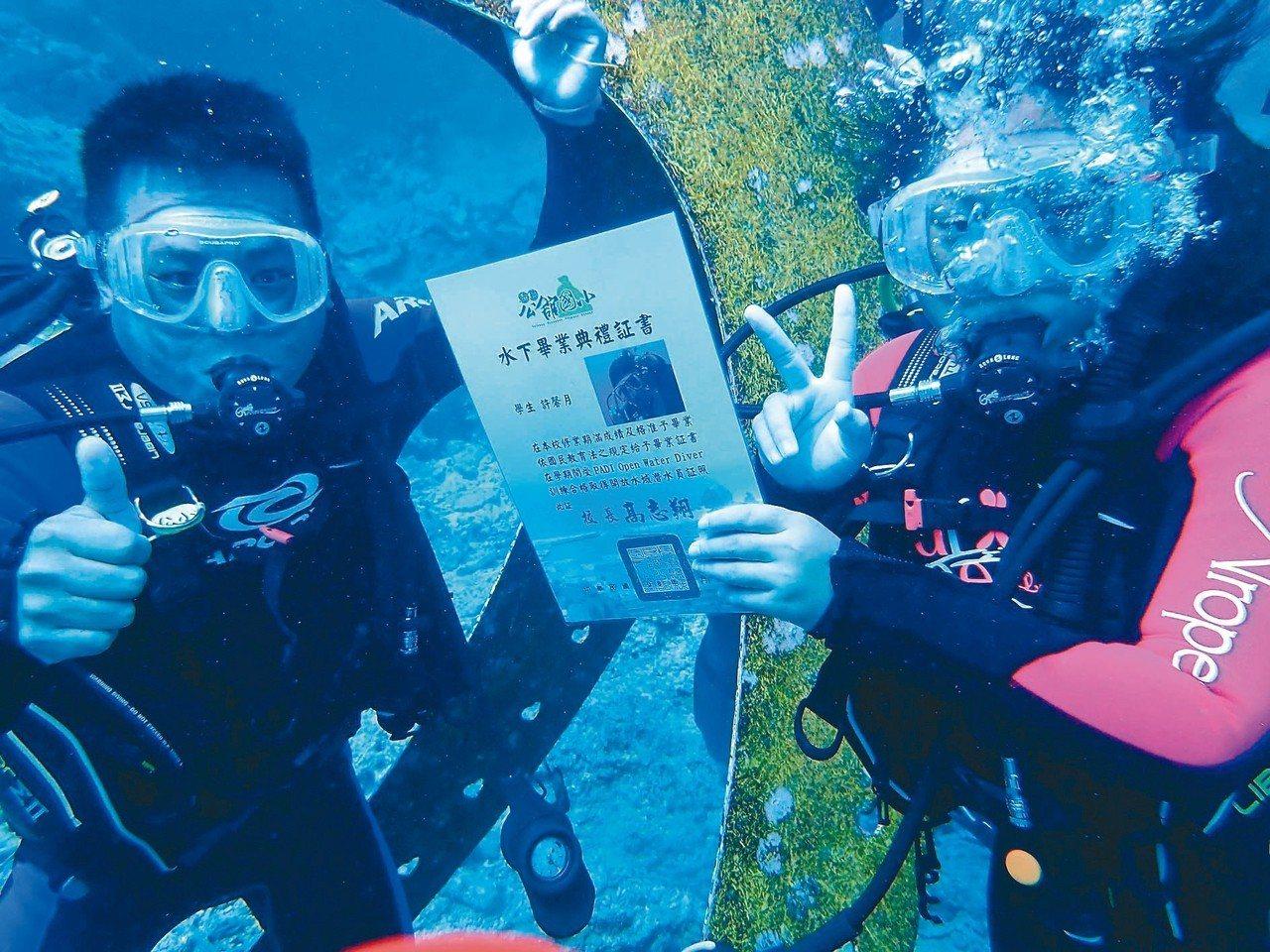 台東縣綠島鄉公館國小12位畢業生,昨天到石朗水域全台最深的豆丁海馬郵筒,潛水投明...
