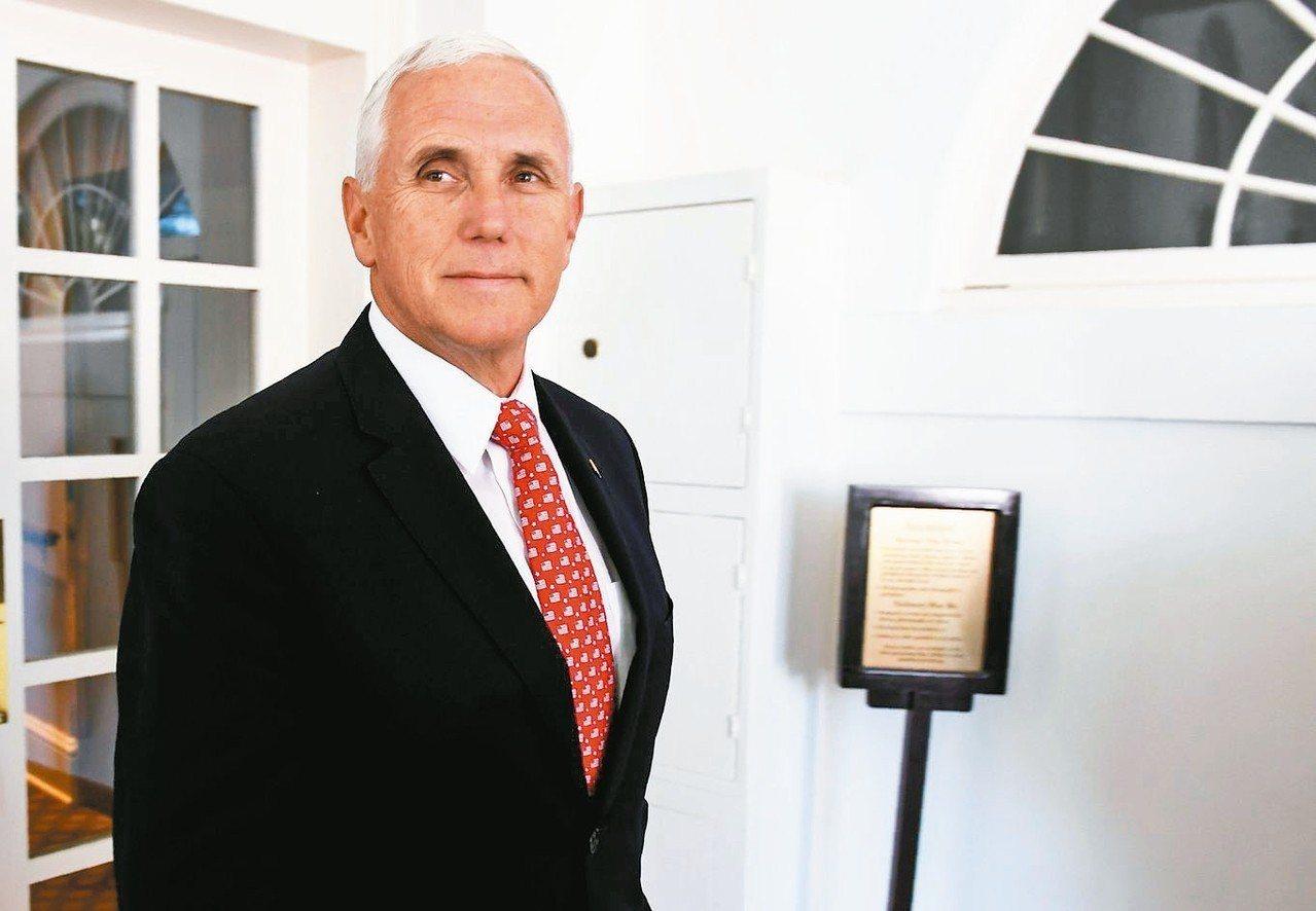 彭博報導,美國副總統潘斯原訂六四發表演說,因川普介入而延後。 (法新社)