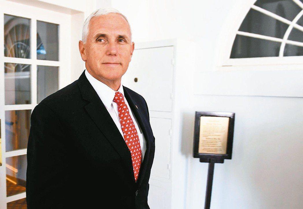 彭博報導,美國副總統潘斯原訂六四發表演說,因川普介入而延後。 法新社