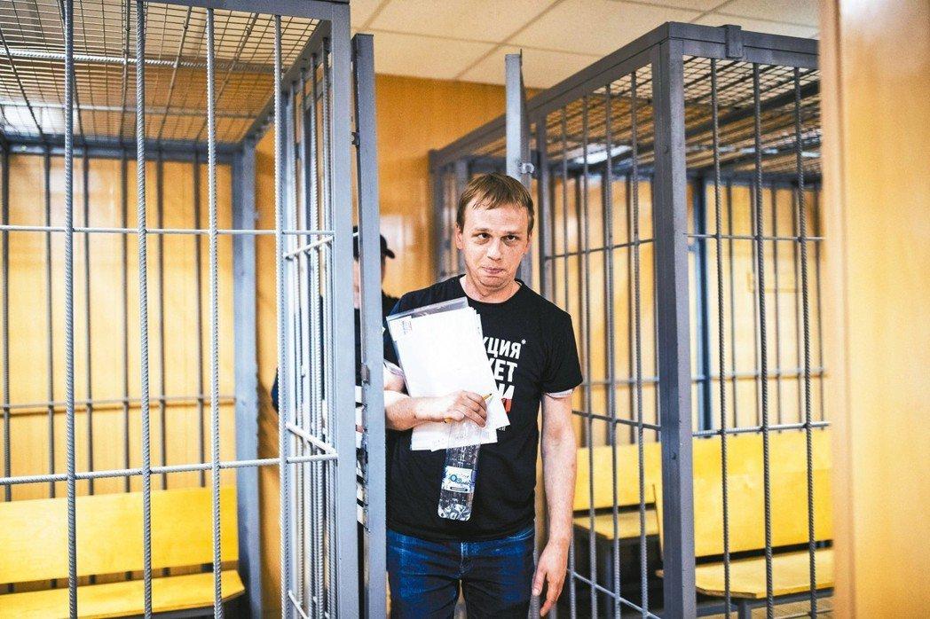 俄羅斯獨立記者戈盧諾夫因毒品罪名六日被捕,圖為他八日出庭。俄國警方稱證據不足,十...