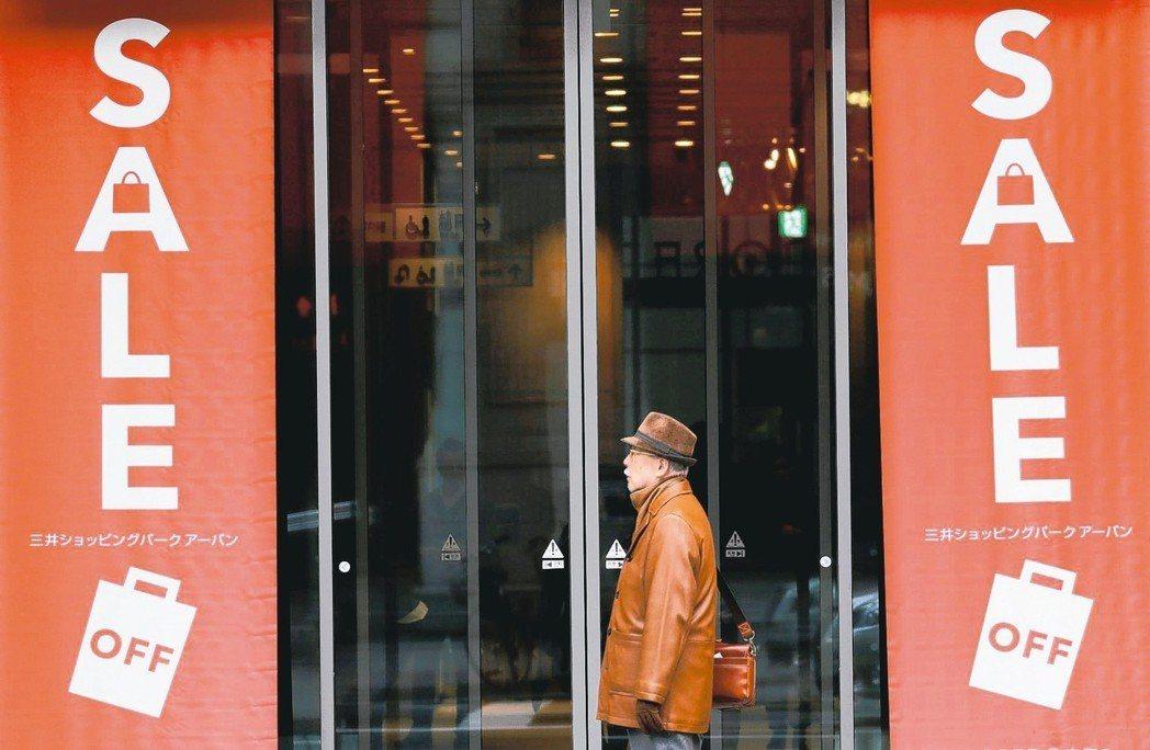 日經新聞認為,隨著人口下滑影響消費者開支,零售業所受的衝擊將比美國還嚴重。 路透