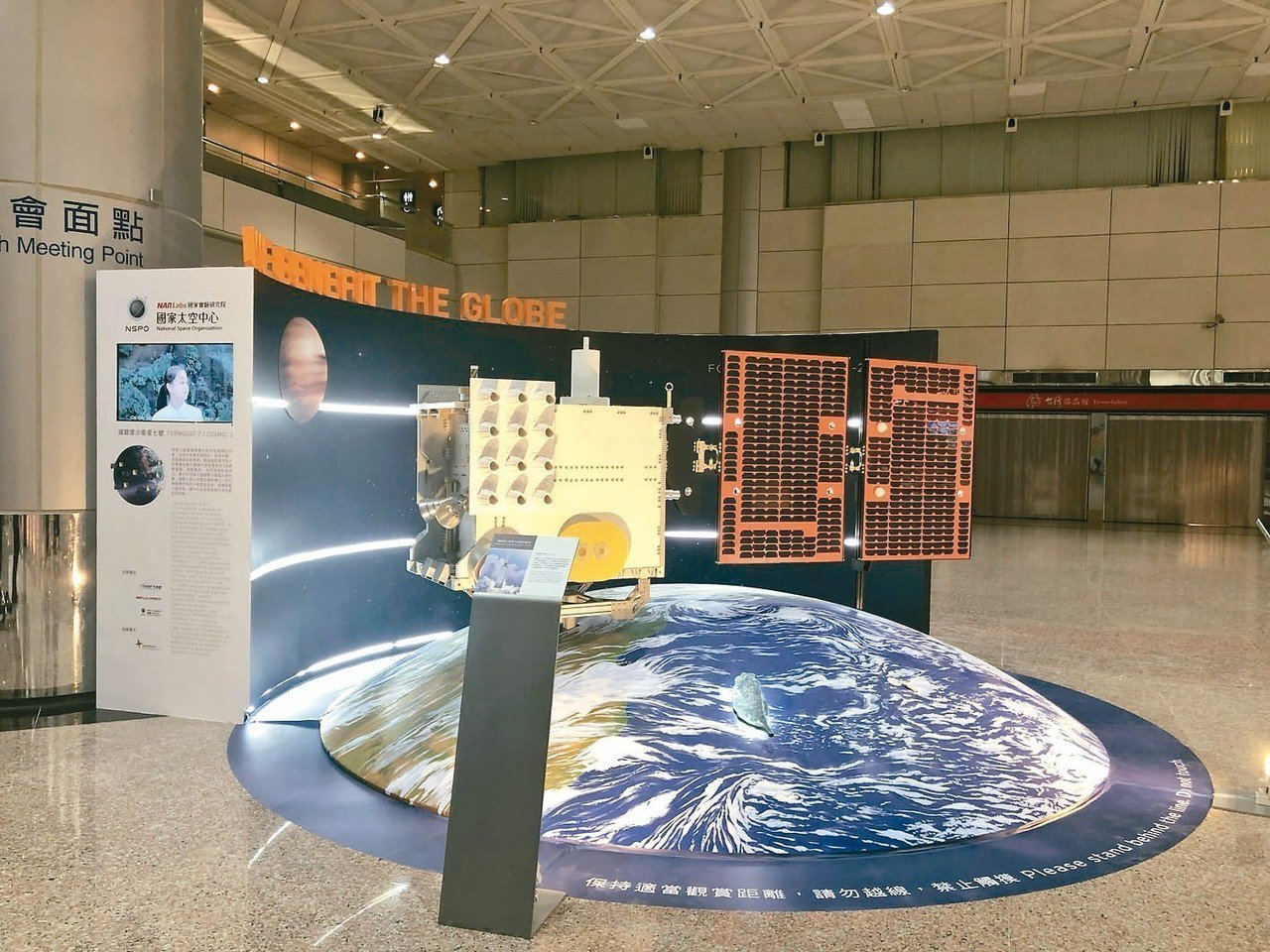 太空中心在桃園國際機場第二航廈入境大廳以福衛七號11模型搭配地球及太空場景模擬展...