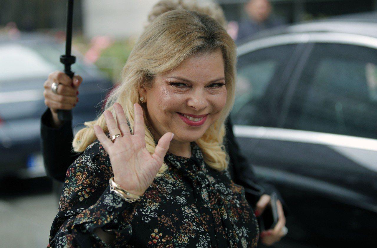 以色列總理尼坦雅胡的妻子薩拉坦承挪用公款叫外燴。 美聯社