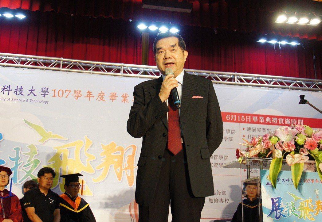 景文科大董事長劉顯達期勉畢業生,腳踏實追求「impossible dream」。...