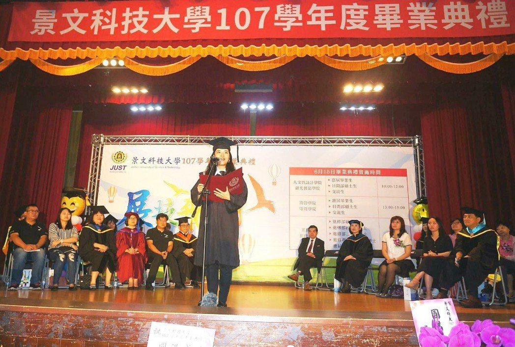 景文科大餐飲系楊雅棻獲第13屆技職之光,獲頒董事長獎,代表畢業生致詞。