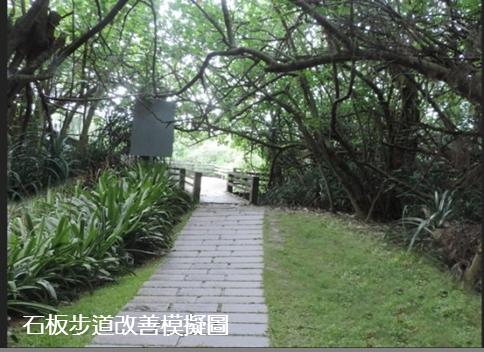 新竹縣新豐紅樹林石板步道改善模擬圖。圖/縣府提供