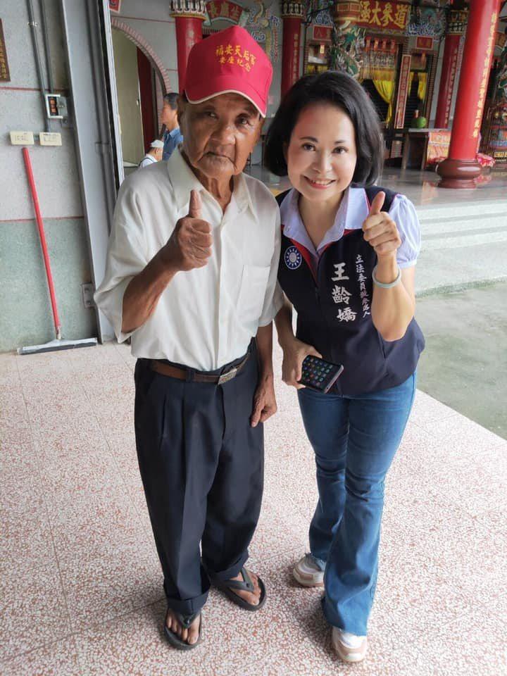 國民黨高市立委初選,第一選區由王齡嬌(右)出線。圖/取自王齡嬌臉書