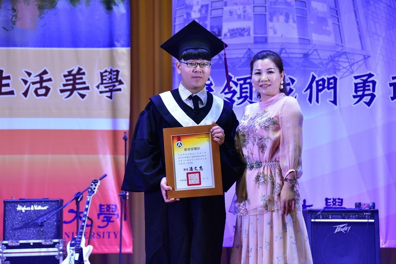 明道大學畢業生陳彥豪獲獲頒總統教育獎-奮發向上優秀學生獎。圖/明道大學提供