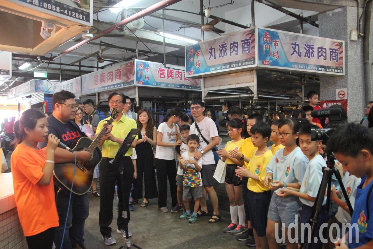彰化市南郭國小資優資源班學生今天起到7月31日在彰化南門市場舉辦「開市了-打開你...