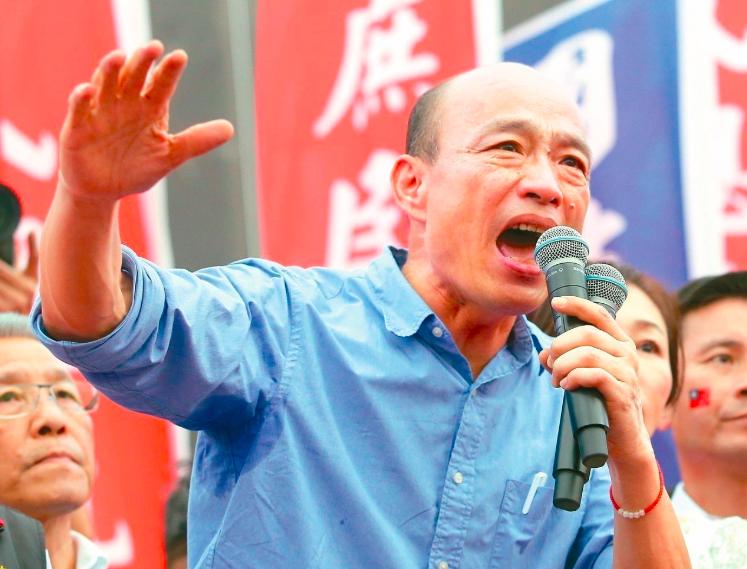 高雄市長韓國瑜說,若當選,「一國兩制」絕對不會在台灣實現,除非「OVER MY ...