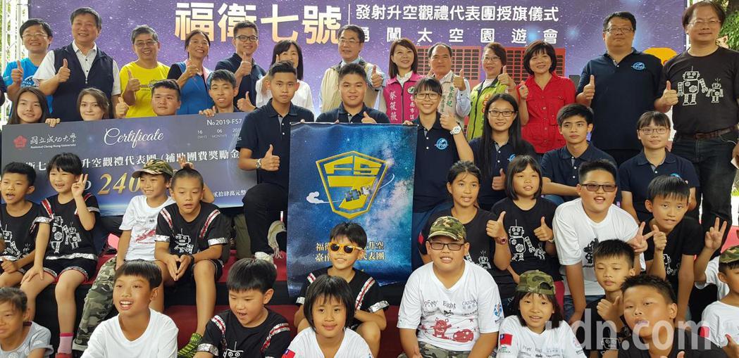 台南市長黃偉哲上午為福衛7號台南觀禮團授旗。記者修瑞瑩/攝影