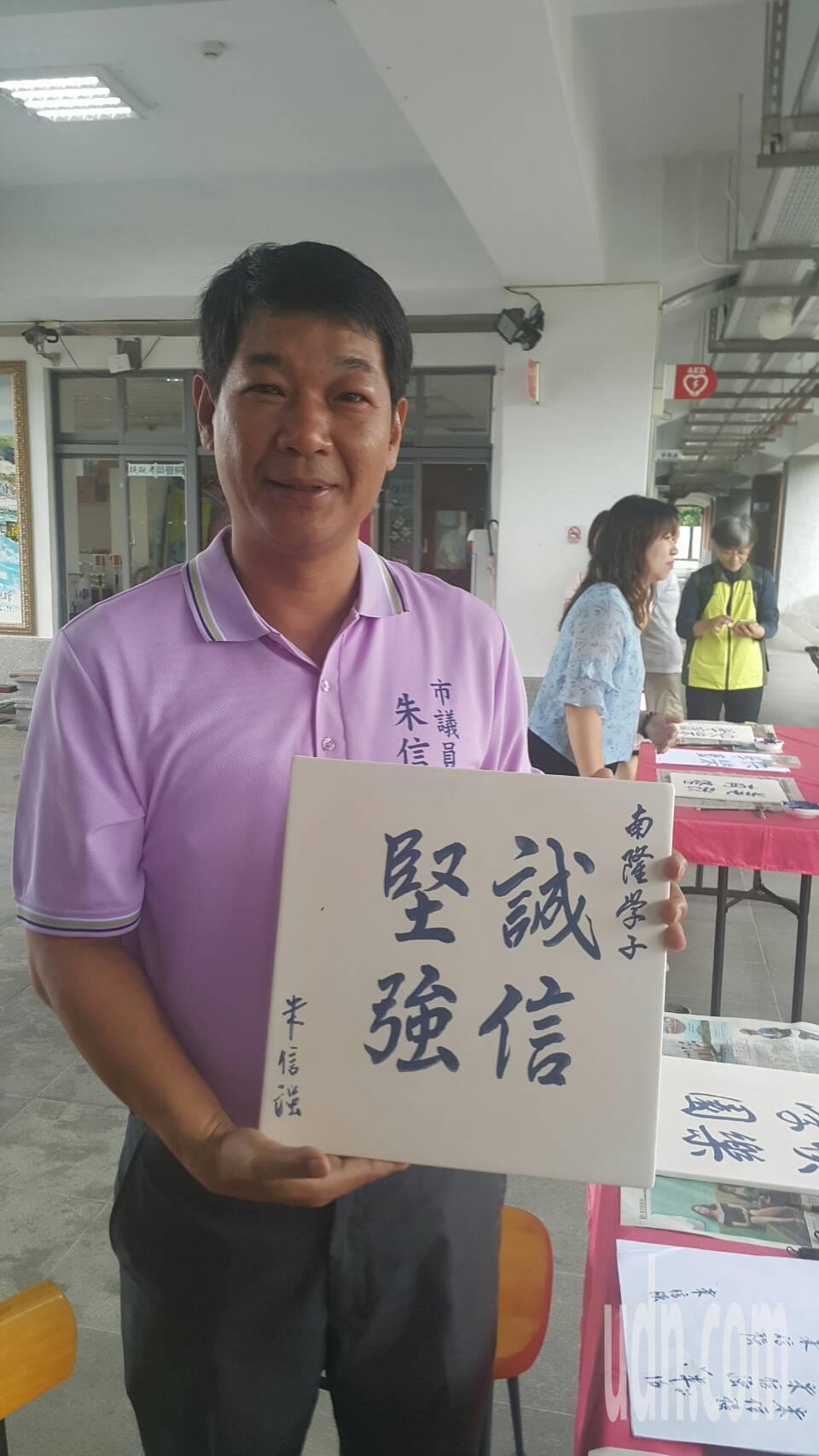 高市議員朱信強曾任美濃農會理事長,農會系統有不少支持者。記者徐白櫻/攝影