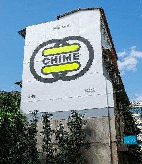 Gucci永康街藝術牆第二次換裝呼應推廣平權議題的Chime for Chang...