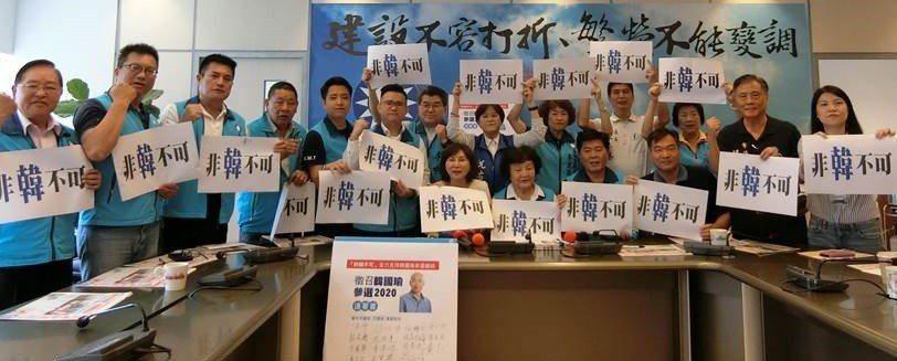 台中市議會國民黨團力挺韓國瑜,4月24日開第一槍向常中央喊話「非韓不投!」 圖/國民黨團提供