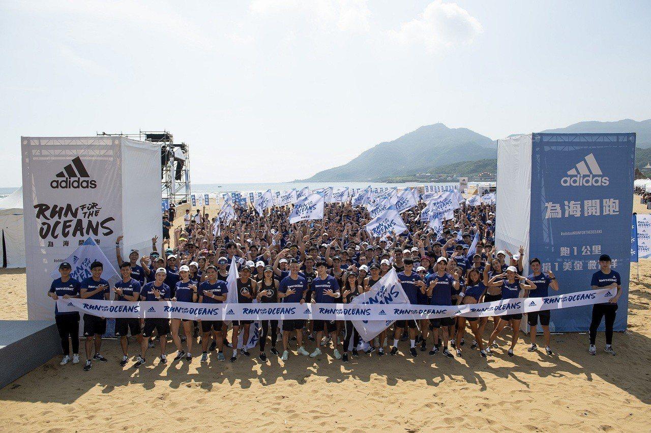 「Run For The Oceans 為海開跑」環保路跑活動,16日於福隆熱血...