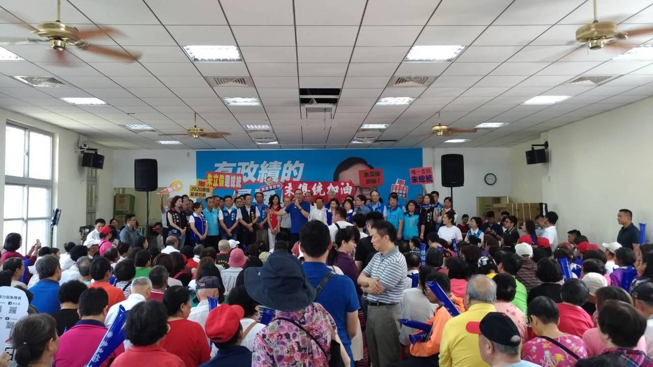 前新北市長朱立倫回中壢區舉辦2020總統之路-朱立倫見面會,吸引許多在地鄉親、民...