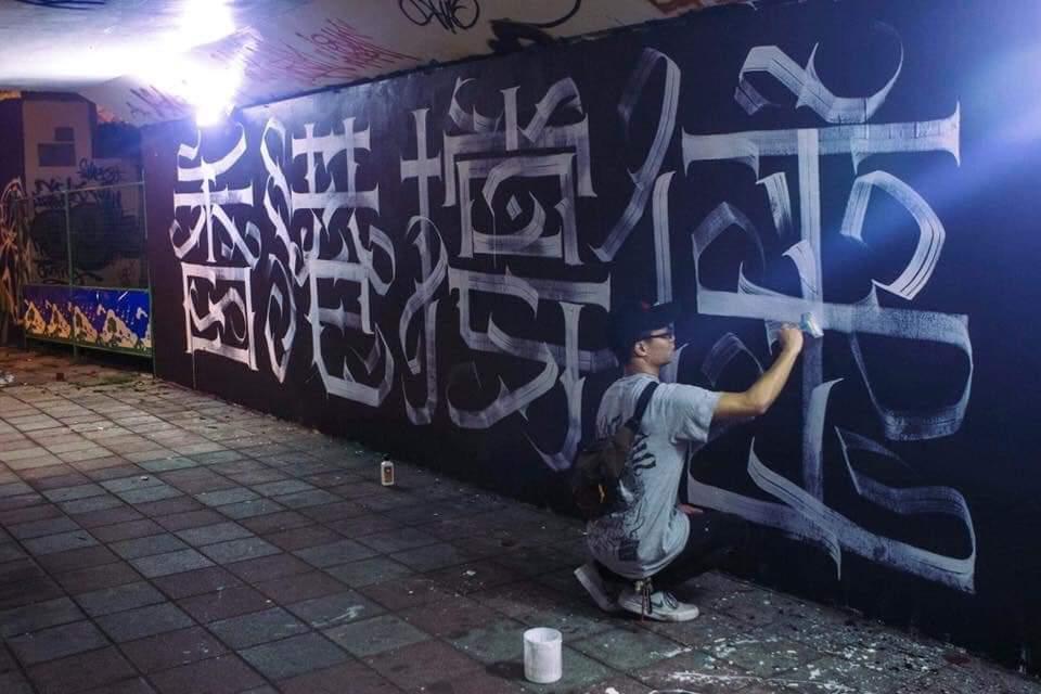 台南在地畫家以塗鴨來挺反送中。圖/取自網路