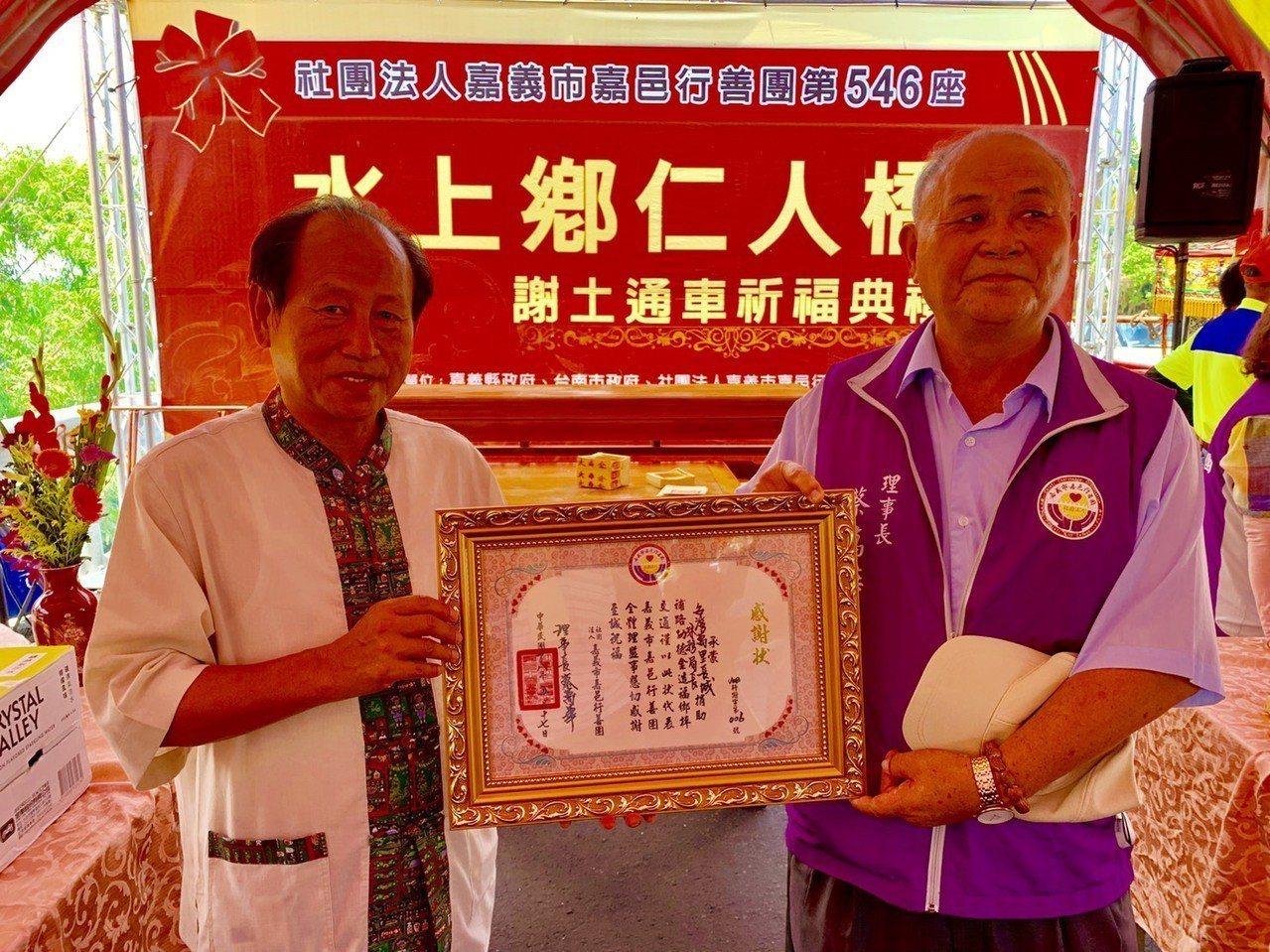 嘉邑行善團蔡萬華(右)發感謝狀給白河萬里長城董事長林士榮(左)。記者謝進盛/攝影
