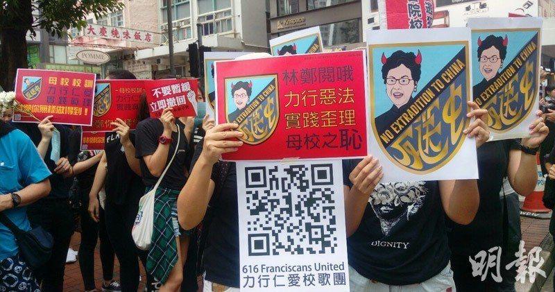 林鄭月娥中學母校校友英語高呼「Shame on you」。取自香港明報