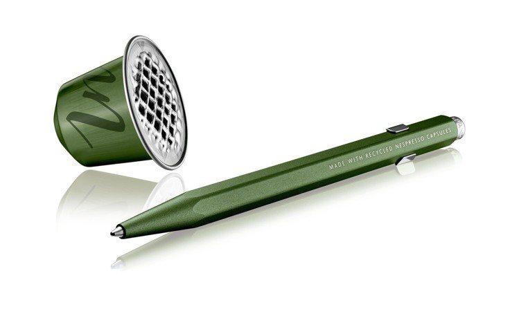 卡達849 Nespresso咖啡膠囊聯名二代原子筆,建議售價1,320元。圖/...